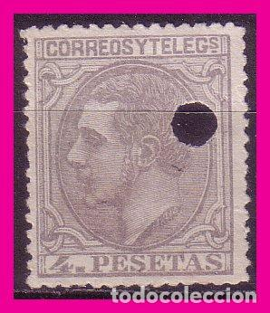TELÉGRAFOS 1879 ALFONSO XII, EDIFIL Nº 208T (Sellos - España - Dependencias Postales - Telégrafos)