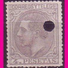 Sellos: TELÉGRAFOS 1879 ALFONSO XII, EDIFIL Nº 208T. Lote 80778518