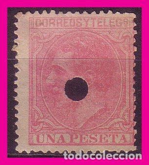 TELÉGRAFOS 1879 ALFONSO XII, EDIFIL Nº 207T (Sellos - España - Dependencias Postales - Telégrafos)