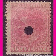 Sellos: TELÉGRAFOS 1879 ALFONSO XII, EDIFIL Nº 207T. Lote 80778554