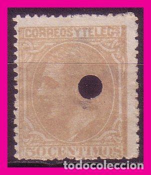 TELÉGRAFOS 1879 ALFONSO XII, EDIFIL Nº 206T (Sellos - España - Dependencias Postales - Telégrafos)