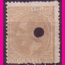 Sellos: TELÉGRAFOS 1879 ALFONSO XII, EDIFIL Nº 206T. Lote 80778590