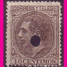 Sellos: TELÉGRAFOS 1879 ALFONSO XII, EDIFIL Nº 205T. Lote 80778622