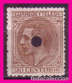 TELÉGRAFOS 1879 ALFONSO XII, EDIFIL Nº 203T (Sellos - España - Dependencias Postales - Telégrafos)
