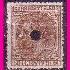 Sellos: TELÉGRAFOS 1879 ALFONSO XII, EDIFIL Nº 203T. Lote 80778666