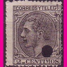 Telégrafos 1879 Alfonso XII, EDIFIL nº 200T