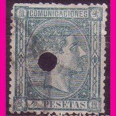 Sellos: TELÉGRAFOS 1875 ALFONSO XII, EDIFIL Nº 170T. Lote 80780118