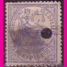 Timbres: TELÉGRAFOS 1874 ALEGORÍA DE LA JUSTICIA, EDIFIL Nº 145T. Lote 80781382