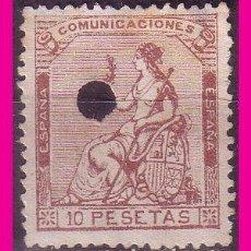 Sellos: TELÉGRAFOS 1873 I REPÚBLICA, EDIFIL Nº 140T. Lote 80814739