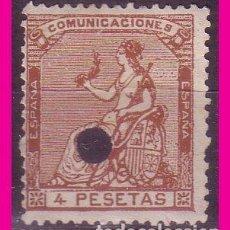Sellos: TELÉGRAFOS 1873 I REPÚBLICA, EDIFIL Nº 139T. Lote 80814787