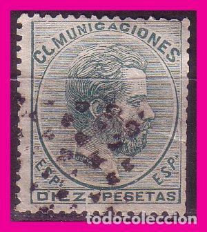 TELÉGRAFOS 1872 AMADEO I, EDIFIL Nº 129T (Sellos - España - Dependencias Postales - Telégrafos)