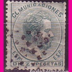 Sellos: TELÉGRAFOS 1872 AMADEO I, EDIFIL Nº 129T. Lote 80815715