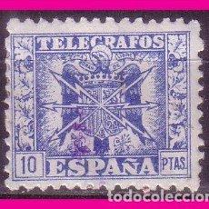 Sellos: TELÉGRAFOS 1940 ESCUDO DE ESPAÑA, EDIFIL Nº 84 * *. Lote 80837679