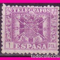 Sellos: TELÉGRAFOS 1940 ESCUDO DE ESPAÑA, EDIFIL Nº 82 (*). Lote 80837759
