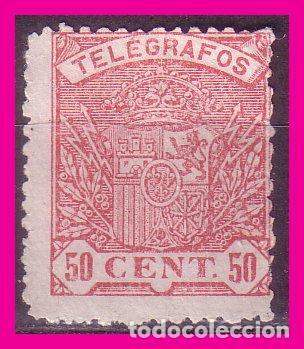 TELÉGRAFOS 1921 ESCUDO DE ESPAÑA, EDIFIL Nº 59 (*) (Sellos - España - Dependencias Postales - Telégrafos)