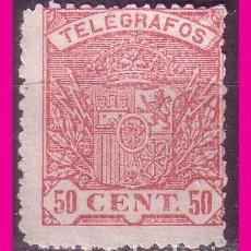 Francobolli: TELÉGRAFOS 1921 ESCUDO DE ESPAÑA, EDIFIL Nº 59 (*). Lote 80838267