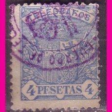 Sellos: TELÉGRAFOS 1921 ESCUDO DE ESPAÑA, EDIFIL Nº 61 (O). Lote 80838395