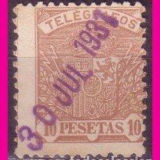 Sellos: TELÉGRAFOS 1921 ESCUDO DE ESPAÑA, EDIFIL Nº 62 (O). Lote 80838427