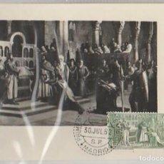 Sellos: MAXICARD DE ESPAÑA -EDIFIL NUMERO-1447. Lote 83659412