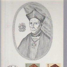 Sellos: MAXICARD DE ESPAÑA -EDIFIL NUMERO-1453-1461. Lote 83660592
