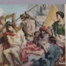 Sellos: MAXICARD DE ESPAÑA -EDIFIL NUMERO-1470. Lote 83661036