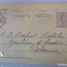 Sellos: TARJETA POSTAL MADRID FEB1921. ALFONSO XIII 15CTS MEDALLÓN.. Lote 83668376