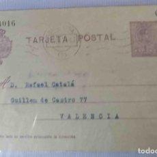 Sellos: TARJETA POSTAL BARCELONA MAY1921. ALFONSO XIII 15CTS MEDALLÓN. Lote 83668552