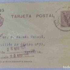 Sellos: TARJETA POSTAL MURCIA 26NOV1921. ALFONSO XIII 15CTS MEDALLÓN. Lote 83668624