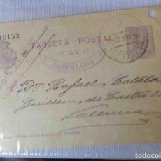 Sellos: TARJETA POSTAL BARCELONA 12ENE1922. ALFONSO XIII 15CTS MEDALLÓN. Lote 83668764