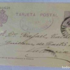 Sellos: TARJETA POSTAL BARCELONA 21MAR1922. ALFONSO XIII 15CTS MEDALLÓN. Lote 83668796