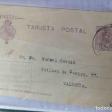 Sellos: TARJETA POSTAL BARCELONA MAY1922. ALFONSO XIII 15CTS MEDALLÓN. Lote 83668828