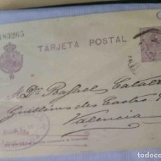 Sellos: TARJETA POSTAL BARCELONA 26ENE1922. ALFONSO XIII 15CTS MEDALLÓN. Lote 83668860