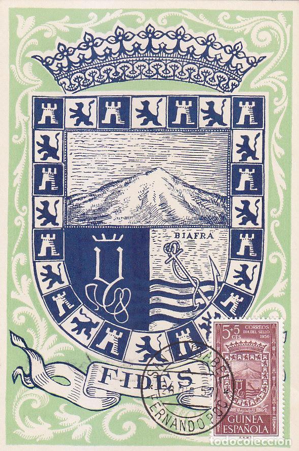 GUINEA ESPAÑOLA ESCUDO DE SANTA ISABEL DIA DEL SELLO 1956 (EDIFIL 362) EN RARA TARJETA MAXIMA. MPM. (Sellos - España - Dependencias Postales - Tarjetas Máximas)