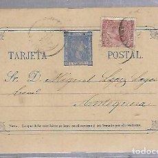 Sellos: ENTERO POSTAL. 1878. CIRCULADO DE MALAGA A ANTEQUERA.. Lote 87485144