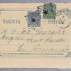 Sellos: ENTERO POSTAL. CON SELLO DE IMPUESTO DE GUERRA. CIRCULADO DE MADRID A SAN FERNANDO, CADIZ. Lote 87485308