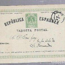 Sellos: ENTERO POSTAL. 1875. CIRCULADO DE MADRID A SAN FERNANDO, CADIZ. Lote 87485436