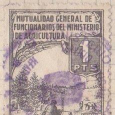 Sellos: SELLO FISCAL - MUTUALIDAD GENERAL DE FUNCIONARIOS DEL MINISTERIO DE AGRICULTURA 1 PTS. Lote 91942420