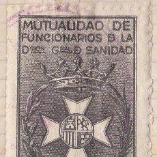 Sellos: SELLO FISCAL - MUTUALIDAD DE FUNCIONARIOS DE LA DIRECCION GENERAL DE SANIDAD 25 CTS. Lote 91943470