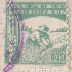 Sellos: SELLO FISCAL - MUTUALIDAD GENERAL DE FUNCIONARIOS DEL MIMISTERIO DE AGRICULTURA CLASE 6ª 0,10 PTS. Lote 91944210