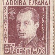 Sellos: SELLO FISCAL - ARRIBA ESPAÑA - JOSE ANTONIO PRIMO DE RIVERA 50 CENTIMOS. Lote 91947370