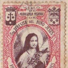 Sellos: SELLO DE PROPAGANDA MISIONAL - STA TERESITA DEL NIÑO JESUS PATRONA DE TODAS LAS MISIONES. Lote 91948290