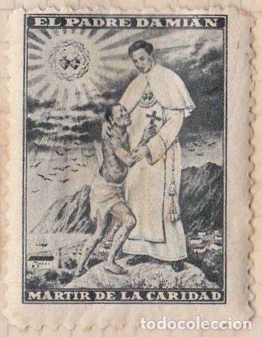 EL PADRE DAMIAN - MARTIR DE LA CARIDAD (Sellos - España - Dependencias Postales - Beneficencia)