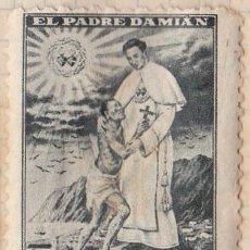 Sellos: EL PADRE DAMIAN - MARTIR DE LA CARIDAD. Lote 91949090