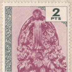Sellos: PRO SEMINARIO ZARAGOZA - SEO FRAG IZ ALTAR - 2 PTS. Lote 91951190