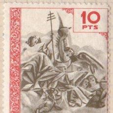 Sellos: PRO SEMINARIO ZARAGOZA - PILAR FRAG BOVEDA - 10 PTS . Lote 91951345