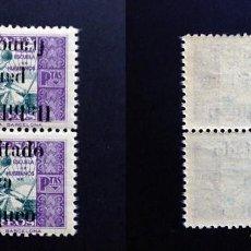 Sellos: ESPAÑA.AÑO 1937.BENEFICENCIA./EMISIÓN DE ALTEA.. Lote 92065070
