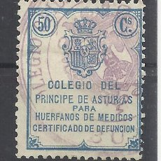Sellos: COLEGIO PRINCIPE ASTURIAS PARA HUERFANOS DE MEDICOS CERTIFICADO DE DEFUNCION 50 CTS USADO. Lote 94133770