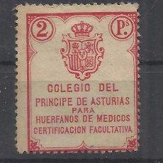 Sellos: COLEGIO PRINCIPE ASTURIAS PARA HUERFANOS DE MEDICOS CERTIFICACION FACULTATIVA 2 PTS NUEVO*. Lote 94133975