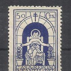 Sellos: CASA REPOSO INFANTIL DEL NIÑO JESUS DE SABADELL 50 CTS NUEVO(*). Lote 94134460