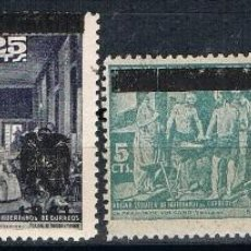 0356. Sellos sobrecarga estado español 1941, Beneficencia no expedidos, edifil num NE35- NE37 */**